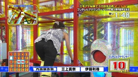 【放送事故画像】「後ろから突いて~!」テレビで尻突き出して挿入待ちの女達w 06