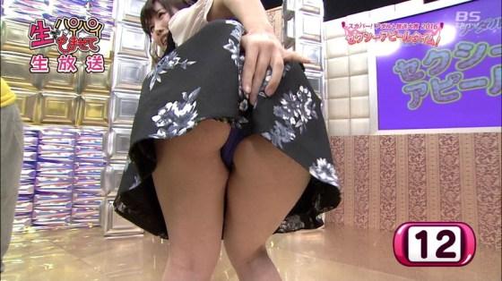 【放送事故画像】「後ろから突いて~!」テレビで尻突き出して挿入待ちの女達w 11