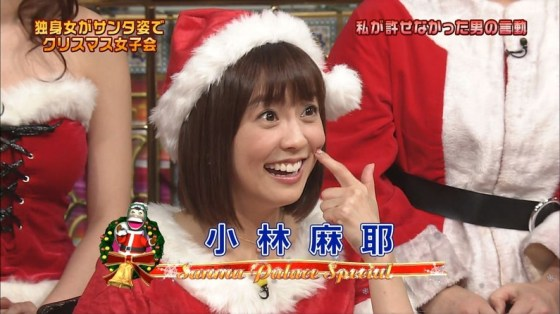 【放送事故画像】メリークリスマス!って事でサンタコスした女達のプレゼントだーwww 21