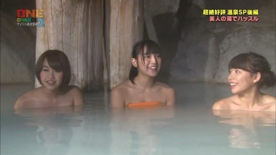 【放送事故画像】こんな寒い日には可愛い女の子と混浴でもして身も心も温まりたいwww 05