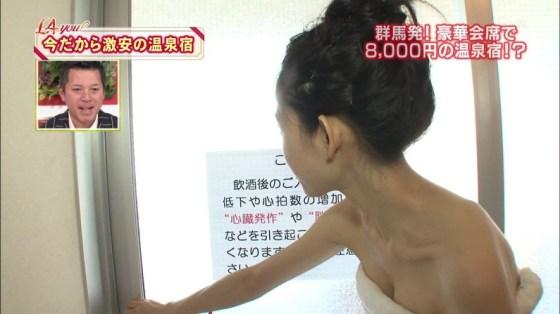 【放送事故画像】こんな寒い日には可愛い女の子と混浴でもして身も心も温まりたいwww 16
