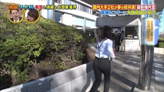 【放送事故画像】テレビでお尻突きだしちゃって形も大きさも丸わかりな女達www 16