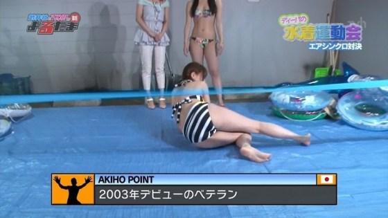 【放送事故画像】テレビでお尻突きだしちゃって形も大きさも丸わかりな女達www 20