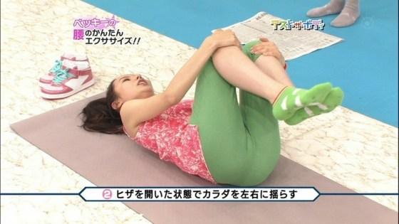 【放送事故画像】臭そうな足がテレビに映ってるんだけどちょっと臭ってみたくないか?ww 04