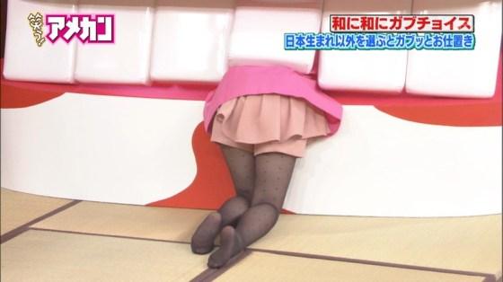 【放送事故画像】臭そうな足がテレビに映ってるんだけどちょっと臭ってみたくないか?ww 09