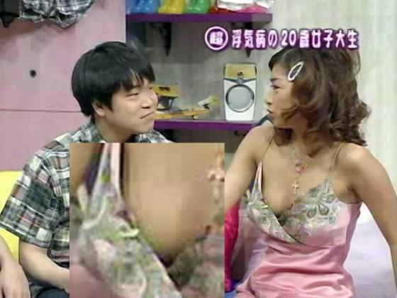 【放送事故画像】テレビに集う柔らかそうなマシュマロオッパイの女達ww 21