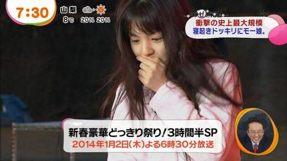 【放送事故画像】女の子のパジャマ姿や寝顔が可愛くて、思わず夜這いかけたくなるwww 16