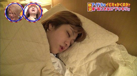 【放送事故画像】女の子のパジャマ姿や寝顔が可愛くて、思わず夜這いかけたくなるwww 22