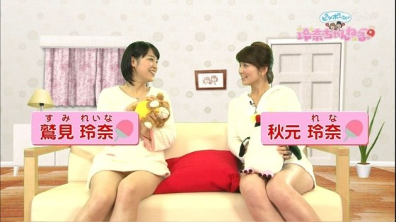 【放送事故画像】テレビのハプニングでやっぱりパンチラが一番見れて嬉しい?ww 12
