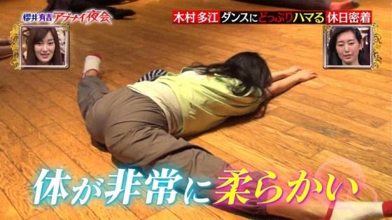 【放送事故画像】テレビ見ててもこんな尻出て来たら尻ばっかり見てしまうよなww 09