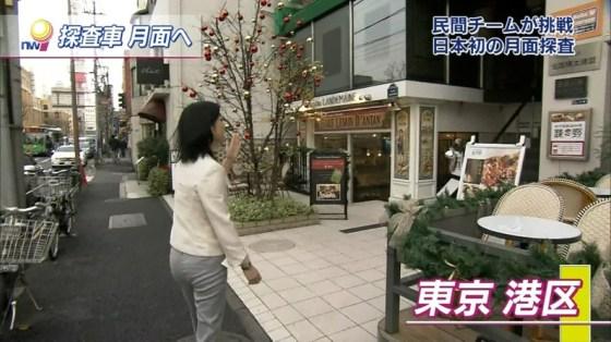 【放送事故画像】テレビ見ててもこんな尻出て来たら尻ばっかり見てしまうよなww 12