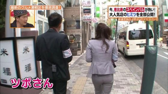 【放送事故画像】ピッチリしたズボン履いてお尻の形が丸分かりww 10