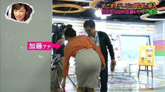 【放送事故画像】ピッチリしたズボン履いてお尻の形が丸分かりww 19