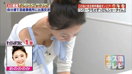 【放送事故画像】テレビ見ててもそのオッパイにしか目が行かないんですけど!ww 19