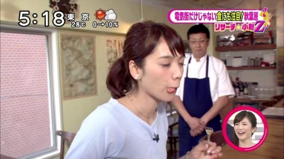 【疑似フェラ画像】フェラしたくてたまらない女達がテレビに出た結果www 10