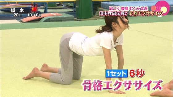 【放送事故画像】思いっきりバックから挿入したくなるような尻がテレビに映ってるんだがwww 09