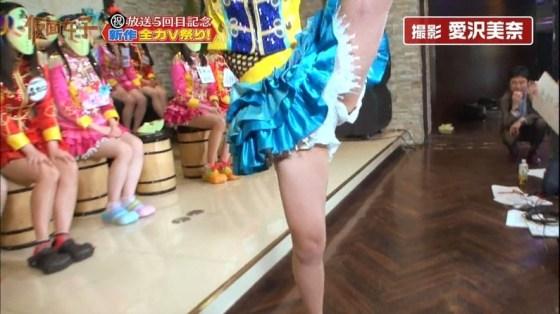 【放送事故画像】お股広げすぎて股関節の隙間が卑猥すぎるwww 12