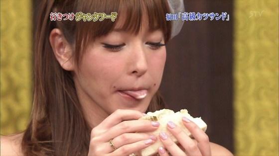 【放送事故画像】エロい食べ方してフェラの練習!そんなフェラ顔を放送中www 21