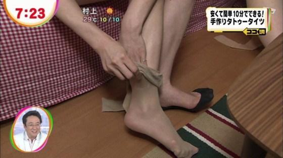 【放送事故画像】フェチにはたまらん足裏!そのあんよで俺を踏んずけてwww 02