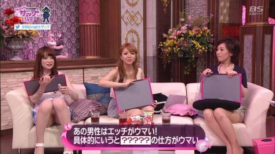 【放送事故画像】最近の女性はパンツ見えてもさほど気にならないらしいぞww 04