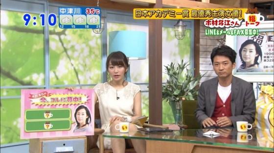 【放送事故画像】最近の女性はパンツ見えてもさほど気にならないらしいぞww 06