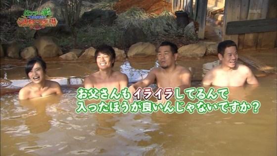 【放送事故画像】こんな女の子と俺も温泉入って温まりながらイチャイチャしたいww 10