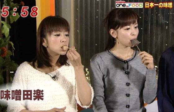 【擬似フェラ画像】まるで本間にフェラしてるかのようにエロい表情で食べる女達ww 04
