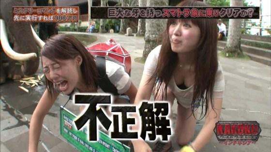 【放送事故画像】服着ててもオッパイ見せちゃう女子アナやアイドルww 13