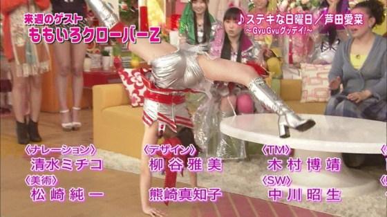 【放送事故画像】完全に股間狙いのカメラアングルが卑猥すぎてやばいwww 20