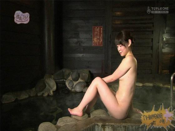 【お宝エロ画像】温泉に行こうに出てる女って決して可愛くはないんだけど何か妙にそそられない?w 78