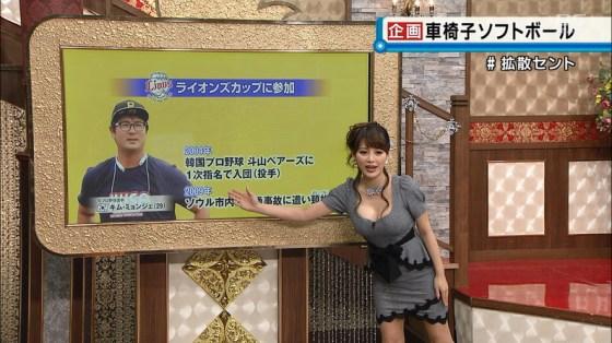 【放送事故画像】見せパンならぬ見せ乳か?テレビで胸ちらし過ぎでしょwww 11