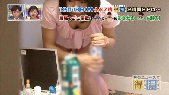【放送事故画像】テレビで胸ちらする女ってそんなに自分のオッパイ見したいのか?ww 08