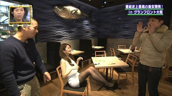 【放送事故画像】このムチムチ太ももなら十分夜のおかずにならないか?ww 07