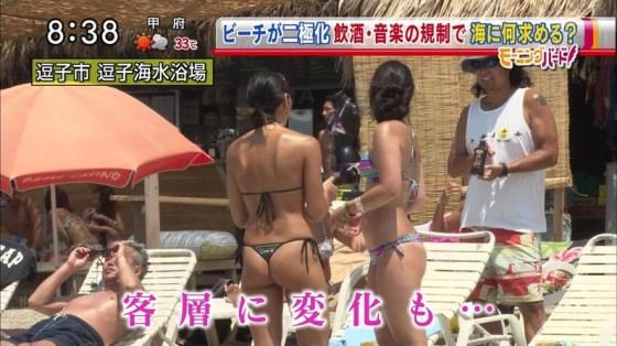【放送事故画像】こんなお尻見せつけられたら後ろからハメたくなるだろwww