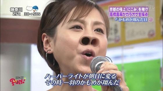 【放送事故画像】女子アナのオッパイアピールが半端なくエロいんだがwww 24