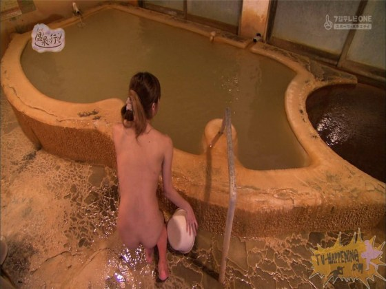 【お宝エロ画像】今回のもっと温泉に行こうに出た女が細すぎて脱いでるのにエロく見えないのは俺だけ?ww 54