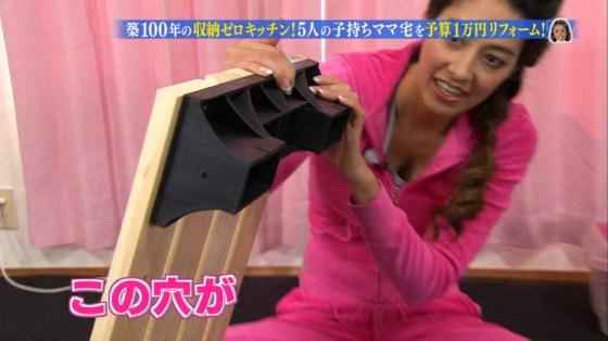 【放送事故画像】服を着ててもふっくらオッパイが見えちゃってる女子アナやタレント達ww 11