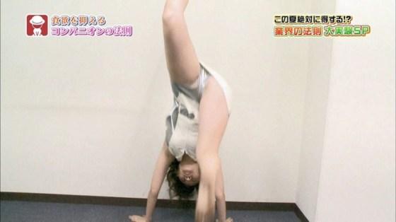 【放送事故画像】テレビで大開脚!その結果股間を激写される女達www