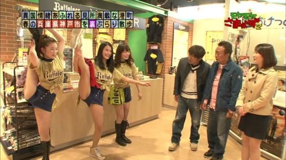 【放送事故画像】テレビで大開脚!その結果股間を激写される女達www 04