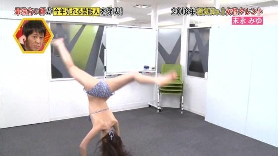 【放送事故画像】テレビで大開脚!その結果股間を激写される女達www 09