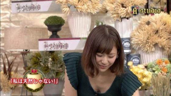 【放送事故画像】オッパイを武器とする女性タレントの胸の露出の仕方がエロすぎるww 21
