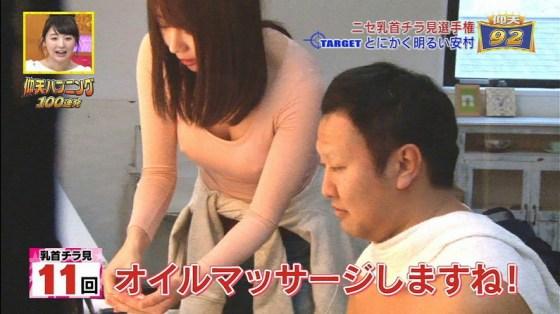 【放送事故画像】オッパイを武器とする女性タレントの胸の露出の仕方がエロすぎるww 22