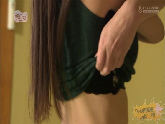 【お宝エロ画像】来た来た来た~!!温泉に行こうで完全に乳首映しやがった~wwww 05