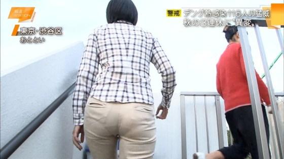 【放送事故画像】女子アナがピッタリしたパンツ履いてお尻のラインが丸分かりww