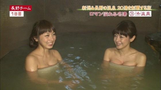 【放送事故画像】女性の入浴シーンってだけでエロいよなwww 04