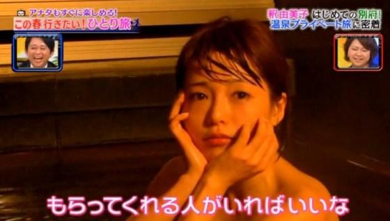 【放送事故画像】女性の入浴シーンってだけでエロいよなwww 19