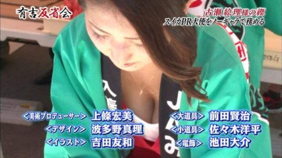 【放送事故画像】前屈みになった瞬間のオッパイアングルがエロすぎてヤバイwww 14