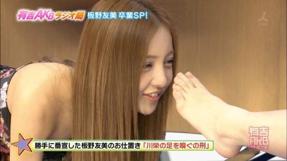 【放送事故画像】臭そうな足の裏だけど、美人だったらちょっと臭ってみたいマニアな画像集www 16