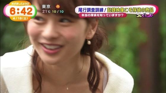 【放送事故画像】男を誘惑する透け透け画像!女子アナの透け透けタマランwww 23