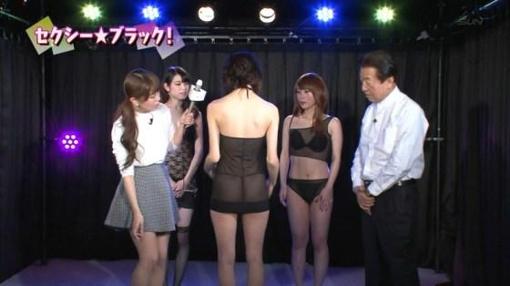 【放送事故画像】女の武器はオッパイだけじゃない!見てくれこのエロい尻をww